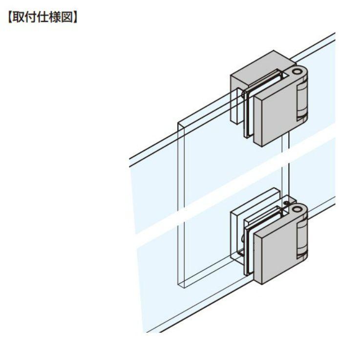 PS ガラスドア用丁番 8190ZN5 ガラス取付タイプ 上下各1ヶ 8190ZN5