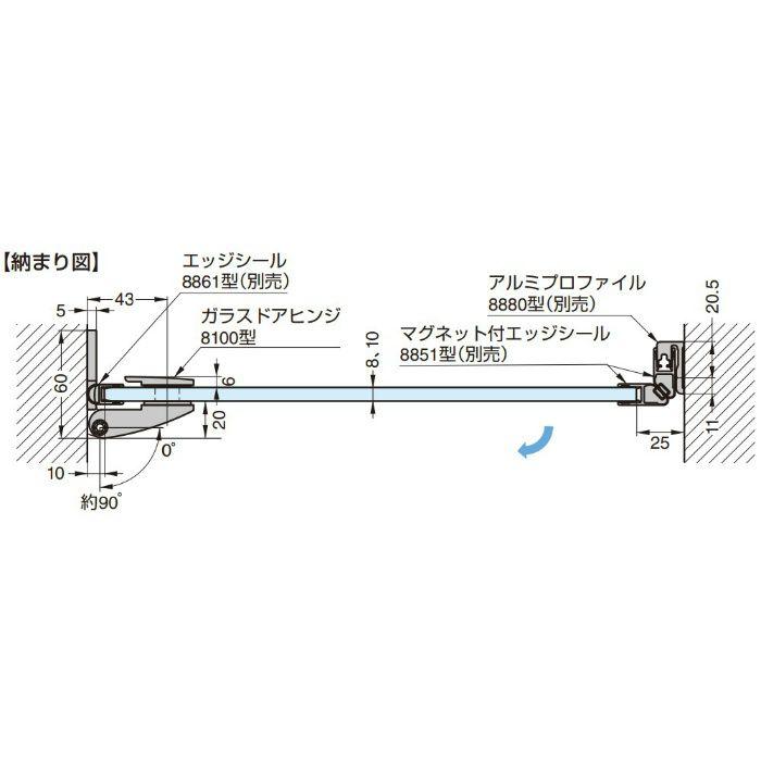 PS ガラスドア用 マグネット付丁番 8100型 壁取付タイプ 8100ZN1