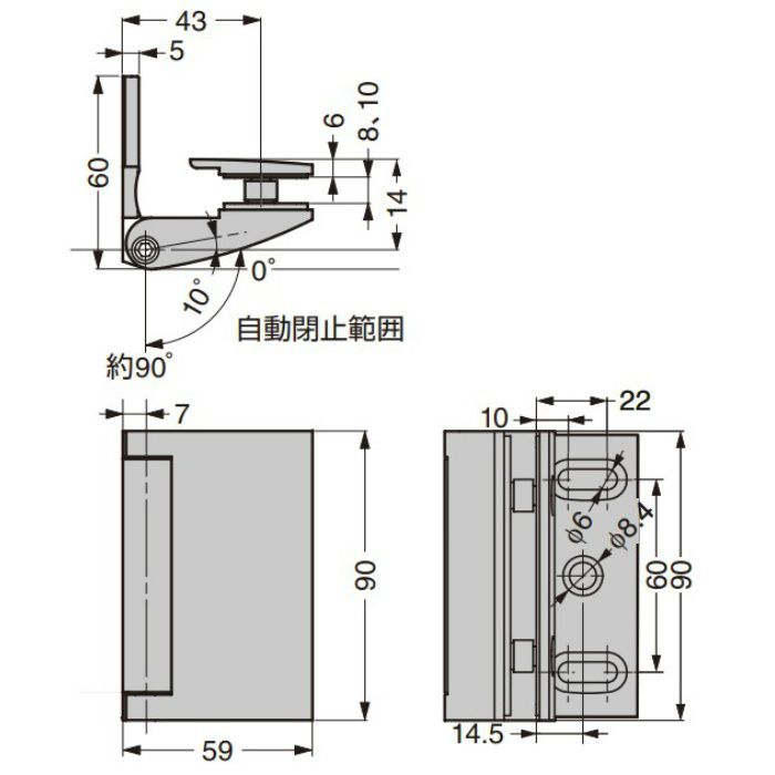 PS ガラスドア用 マグネット付丁番 8100型 壁取付タイプ 8100ZN5