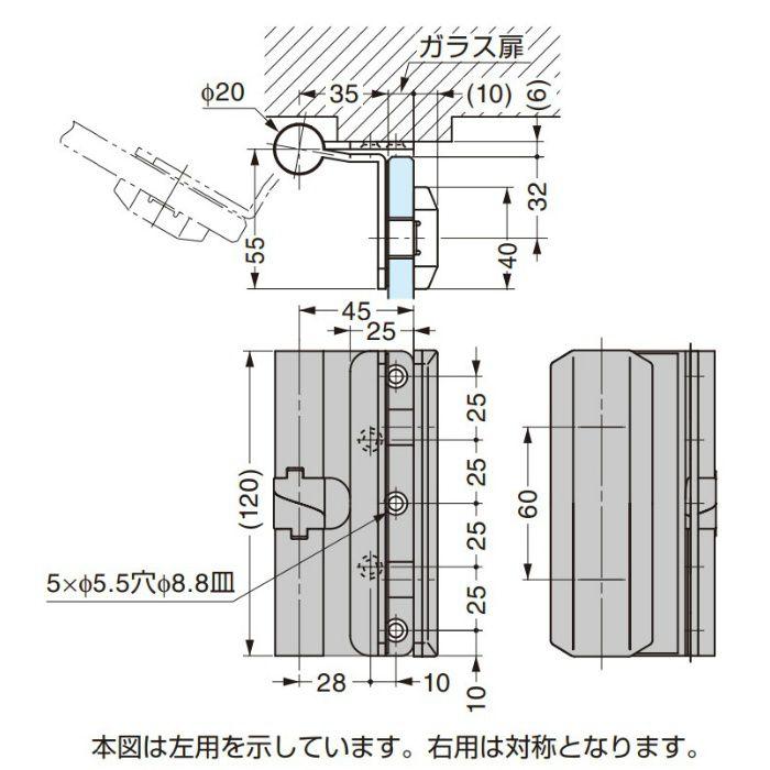 ランプ印 ステンレス鋼製ガラスドア用グラビティー丁番 XL-GH02F-120型 2ヶ XL-GH02F-120L