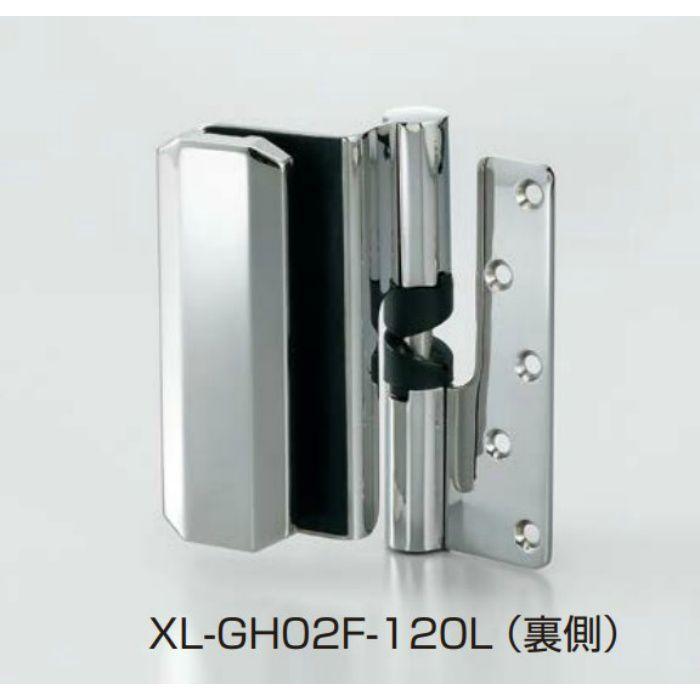 ランプ印 ステンレス鋼製ガラスドア用丁番 XL-GH02AF-120型 2ヶ XL-GH02AF-120L