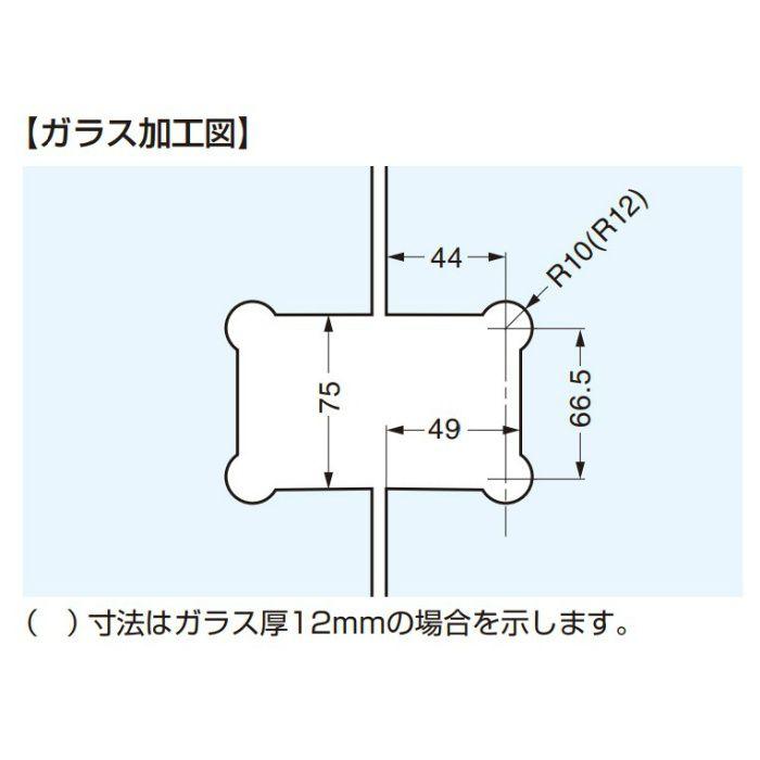 ガラスドア用自由丁番 789A型 ガラス取付タイプ 789A-8