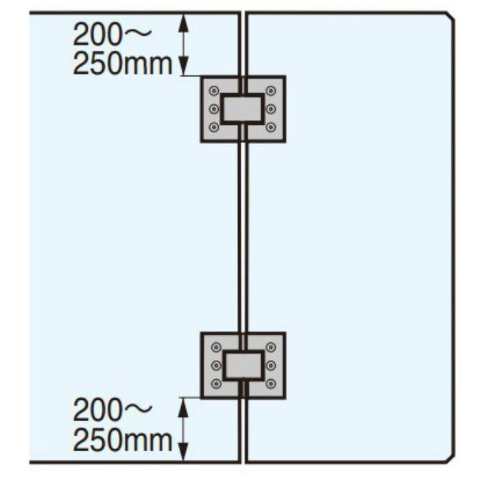 ガラスドア用自由丁番 789A型 ガラス取付タイプ 789A-10
