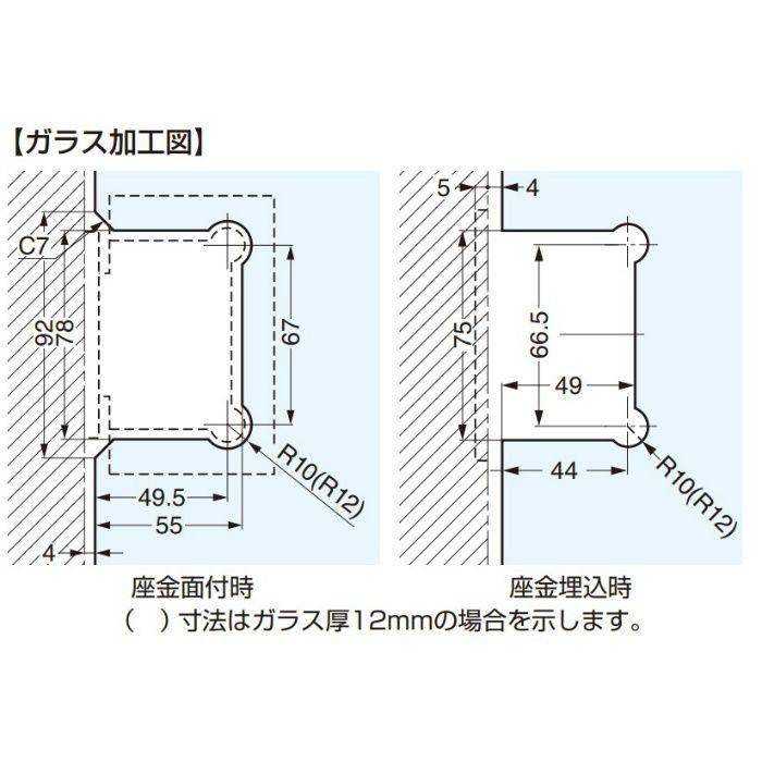 ガラスドア用自由丁番 789B型 壁取付タイプ 789B-8SCR