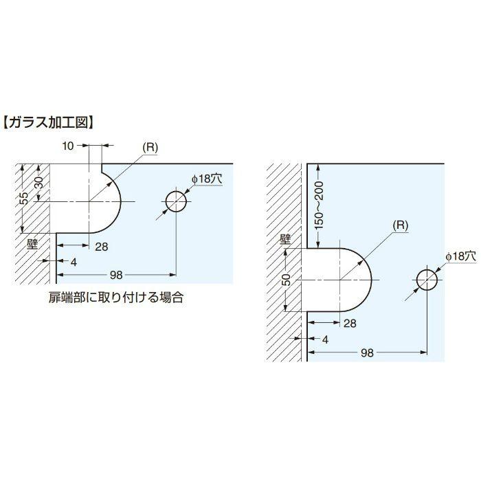 ガラスドア用自由丁番 DG-CS2000 壁取付タイプ DG-CS2000