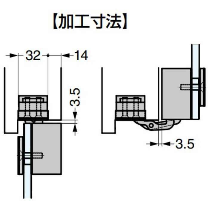 BaSys 三次元調整機能付隠し丁番 DX80G ガラス扉用 DX80G
