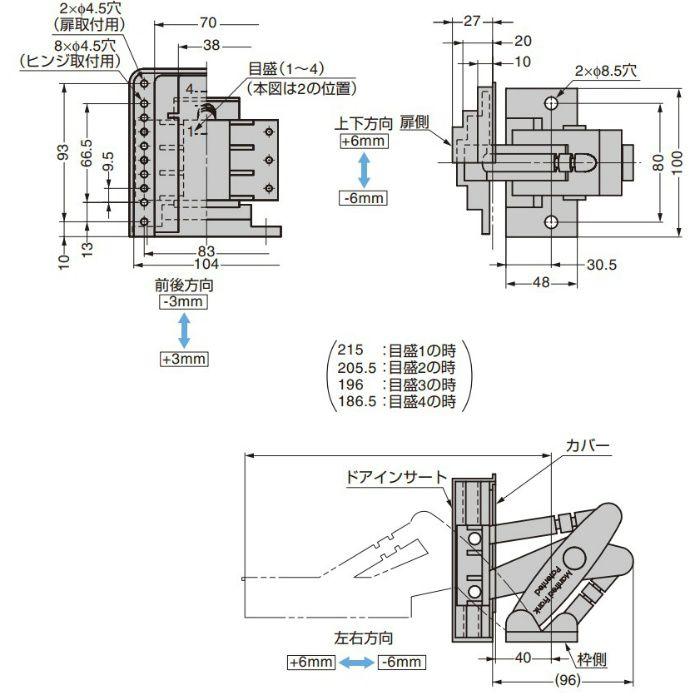 MANFREDFRANK 大型スライド丁番 ANGUTEC® MFH-100型 掘込用 インセット・かぶせ扉用 ブラック MFH-100B-50-03