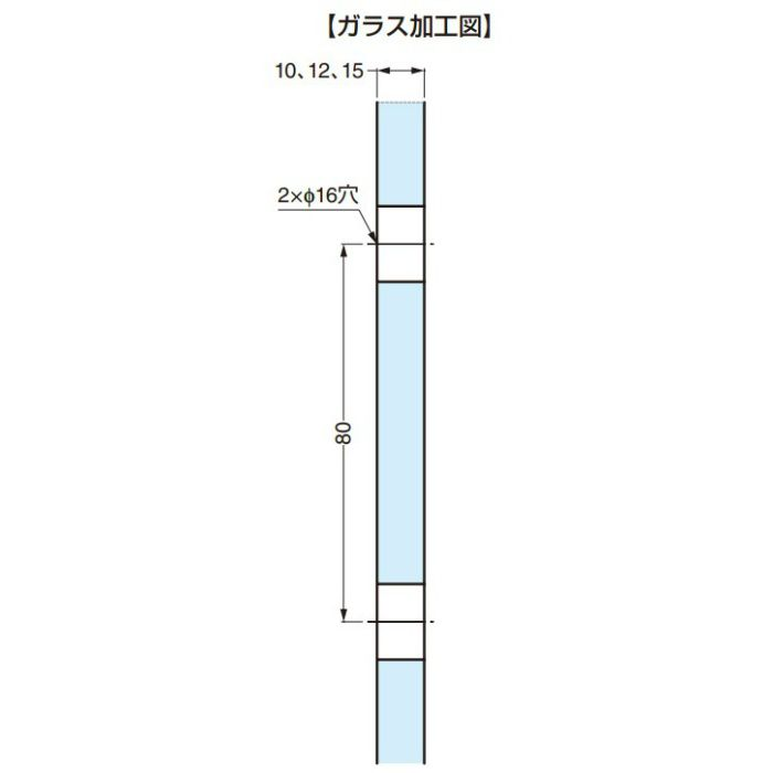 MANFREDFRANK ガラス側板取付プレート F03-10型 MFH-100型 ガラス扉用 F03-101A
