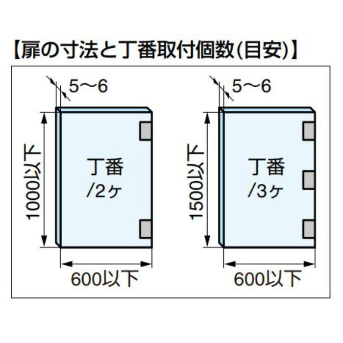 ランプ印 ガラス扉用ブラケット HES3D-G90BKT型 ゴールド HES3D-G90BKT-GP