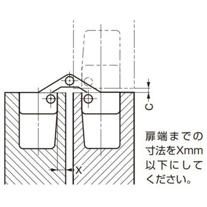 ルーター用隠し丁番 RS型 亜鉛合金製 RS-204E