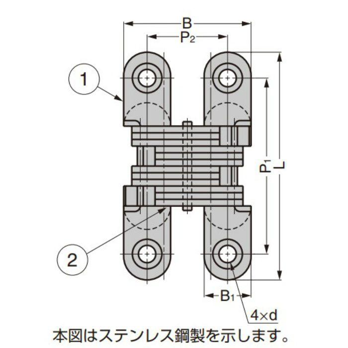 ルーター用隠し丁番 RS型 亜鉛合金製 RS-100