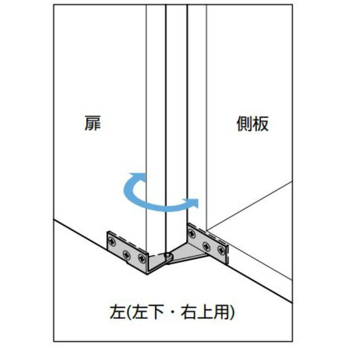 ステンレス鋼製WP型ヒンジ WP1型 かぶせ扉用 WP1R