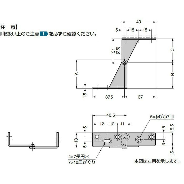 ステンレス鋼製WP型ヒンジ WP3型 かぶせ扉用 WP3L