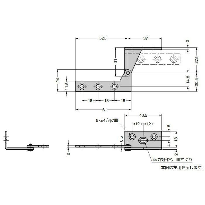 ステンレス鋼製 PLヒンジ PL-60型 かぶせ扉用 PL-60L