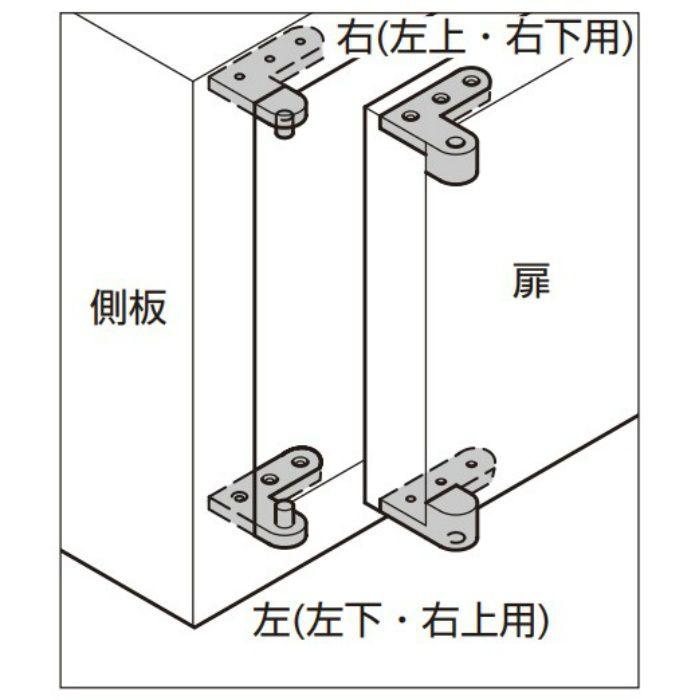 Pヒンジ ルーター用 TTS-902型 インセット扉用 TTS-902ML