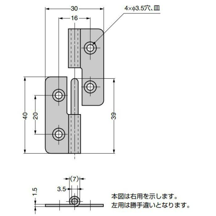 ランプ印 ステンレス鋼製抜き差し丁番 NH-40型 NH-40CL