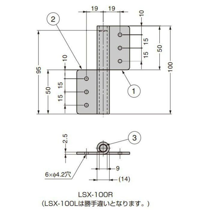 ランプ印 ステンレス鋼製抜き差し丁番 LSX-100型 LSX-100R