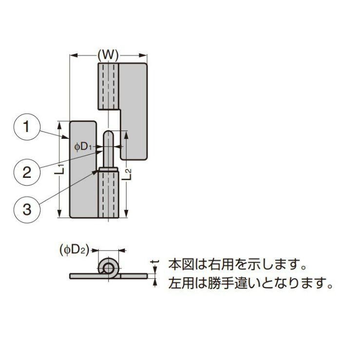 重量用抜き差し丁番 HNH型 HNH-65CR