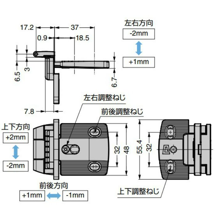 キャッチ付ソリッドメラミン材用丁番 3610F81N 3.5mmかぶせ扉用 3610F81N