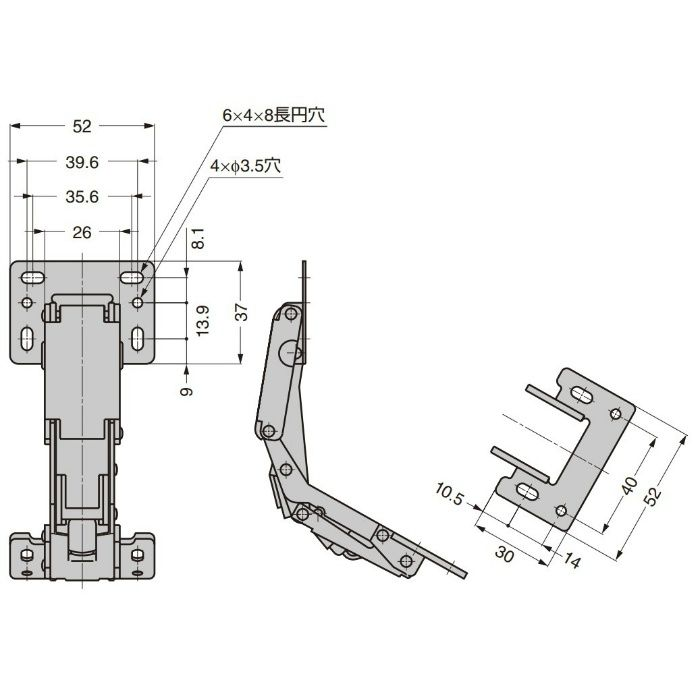 面付丁番 2000-150型 150°開き 2000-150