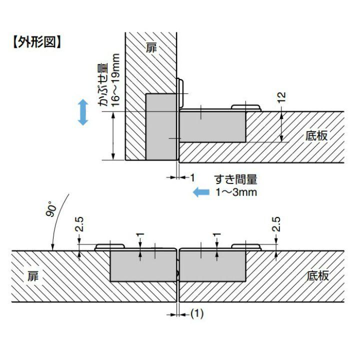 ランプ印 ドロップ丁番 SDH-P型 カバーセット(ソケットカバー+マウンティングプレートカバー) ブラック SDH-PC-BL