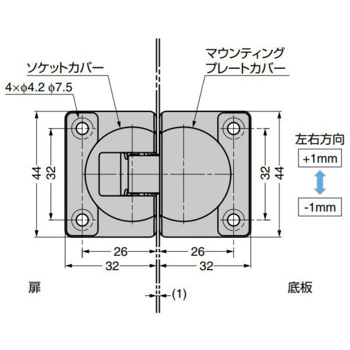 ランプ印 ドロップ丁番 SDH-P型 ドロップ丁番+カバー SDH-P-NI-SET