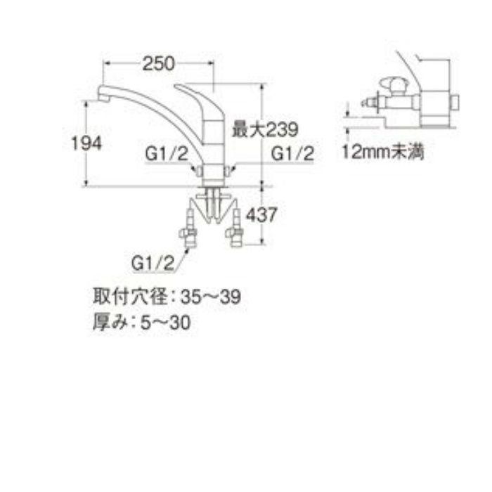 K8761TJK-13 U-MIX modello シングルワンホール分岐混合栓(寒冷地用)