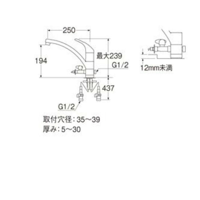 K8761TJK-V2S-13 U-MIX modello シングルワンホール分岐混合栓(寒冷地用)【ワンホール】
