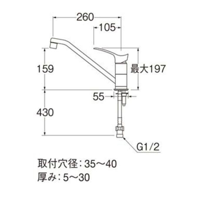 K8712JK-13 COULE シングルワンホール混合栓(寒冷地用)