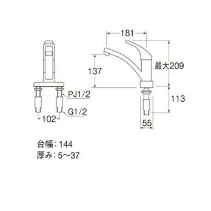 K7761V-13 U-MIX modello シングル台付混合栓【ツーホール(台付)】
