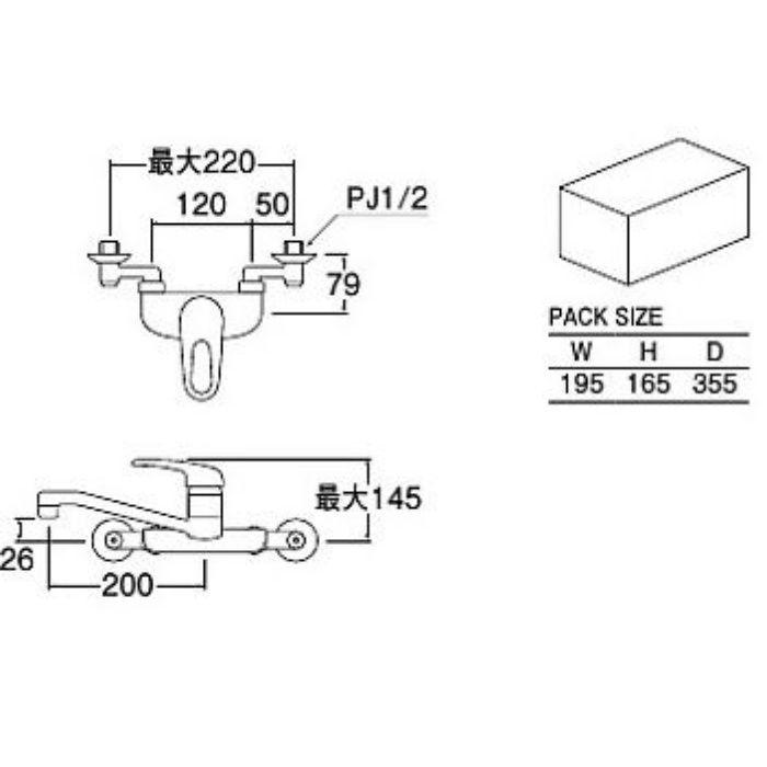 CK2710K-13 シングル混合栓(寒冷地用)【壁付】