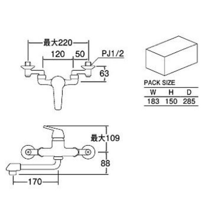 CK1700DK-13 シングル混合栓(寒冷地用)