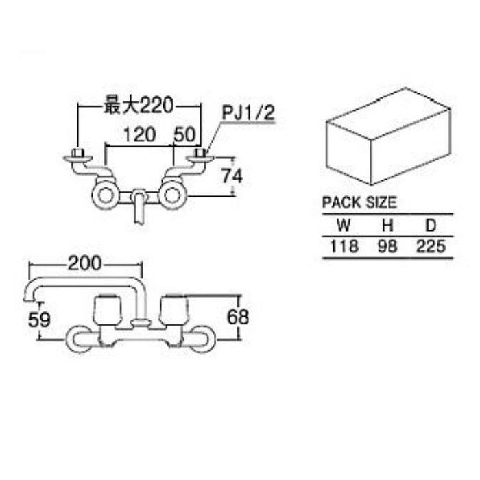CK211-13 ツーバルブ混合栓