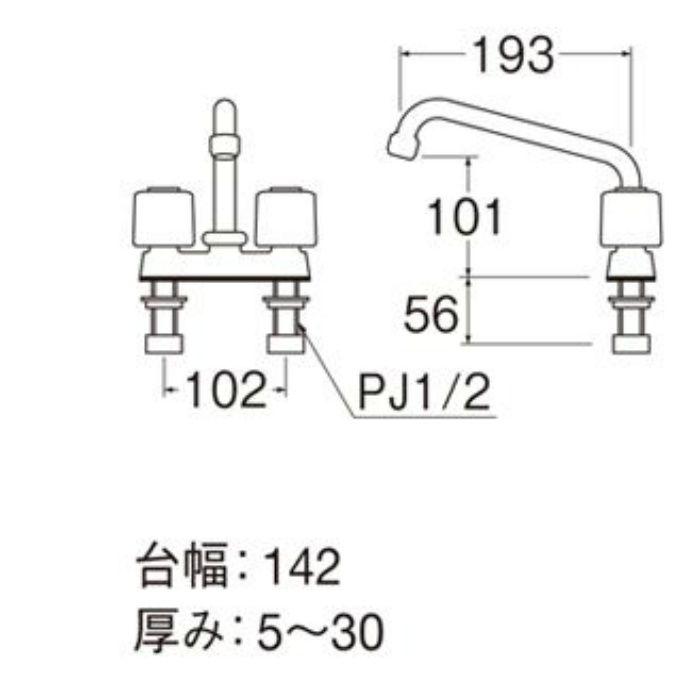 K711K-LH-13 U-MIX ツーバルブ台付混合栓(寒冷地用)