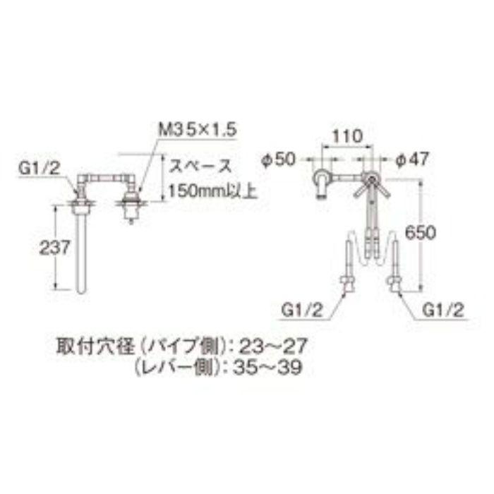 K4745K-MDP-13 cye シングル洗面混合栓(壁出)(寒冷地用) マットブラック