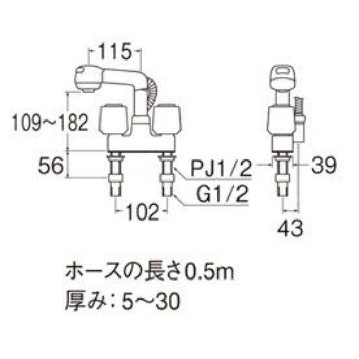 K31KR-LH-13 U-MIX ツーバルブスプレー混合栓(洗髪用)(寒冷地用)