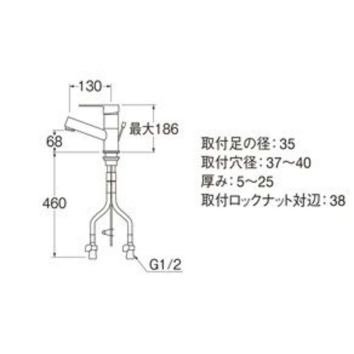 K475PJKZ-1-13 column シングルワンホール洗面混合栓(寒冷地用)