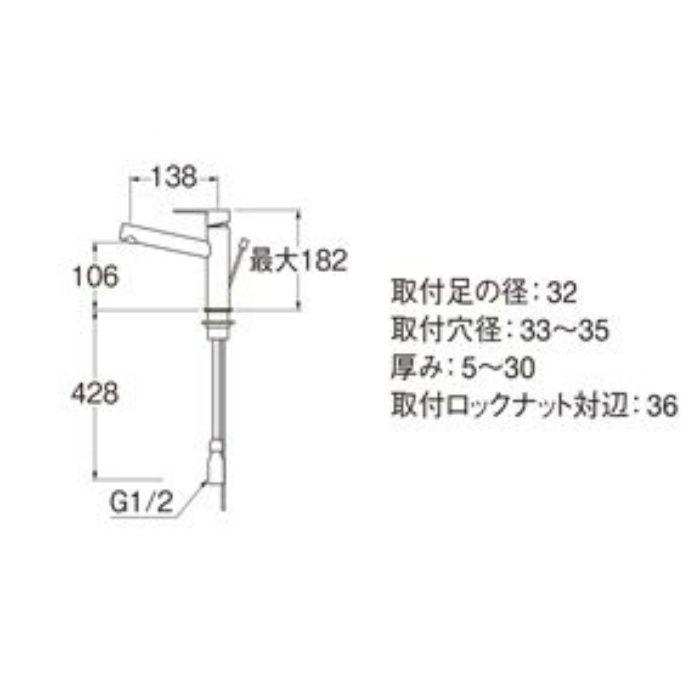 K4750PK-13 column シングルワンホール洗面混合栓(寒冷地用)