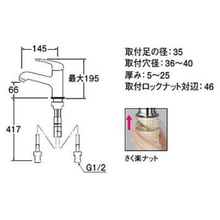 K4710NJK-U-13 シングルワンホール洗面混合栓(省施工ナット付)(寒冷地用)【ワンホール】