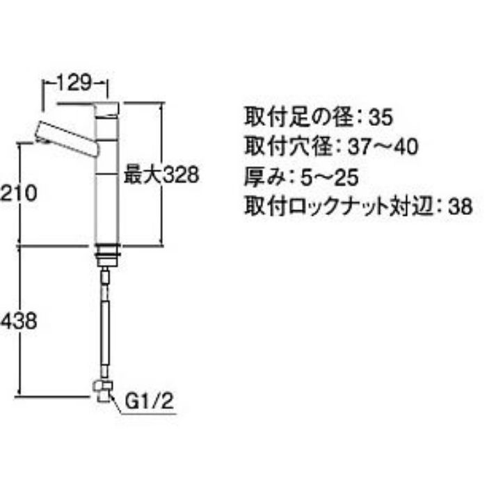 K475NJKZ-2T1-SJP-13 COULE シングルワンホール洗面混合栓(寒冷地用) 琥珀