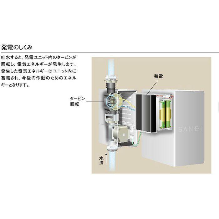 EY506HE-2T-13 自動水栓(発電仕様)