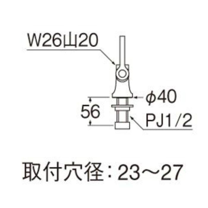 A5310F-13 厨房用立形自在水栓本体(共用形)