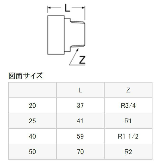 L22-2-50 根元接手メンオン