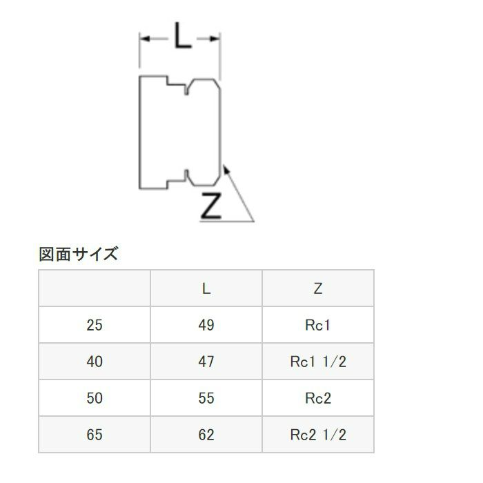 L23-2-25 根元接手メンメン