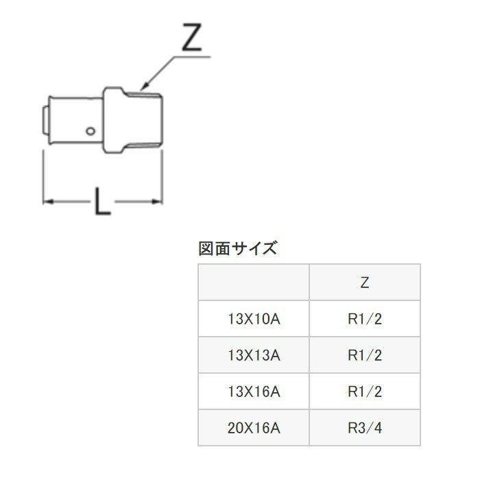 T600-4-13X10A オスアダプター