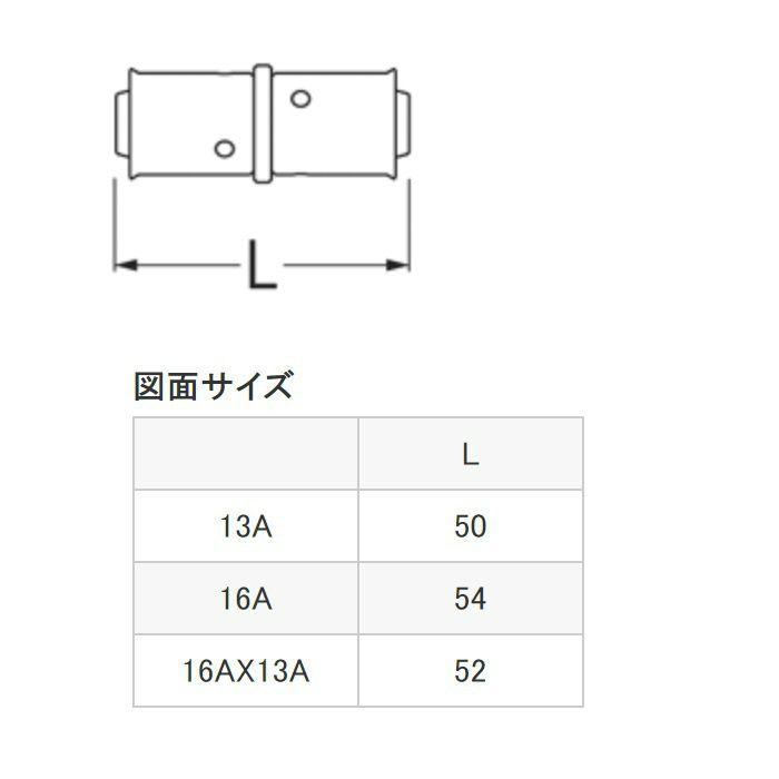 T640-4-16A ソケット