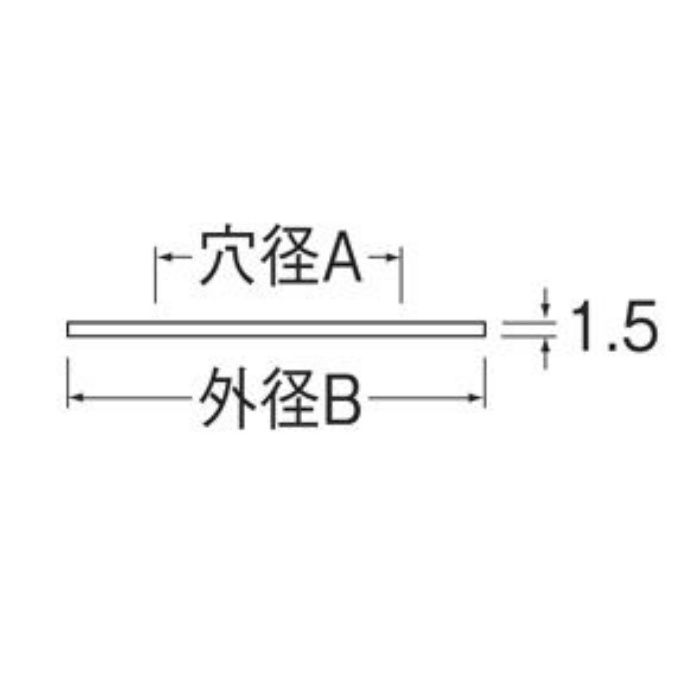 R55-13 ビニールプレート
