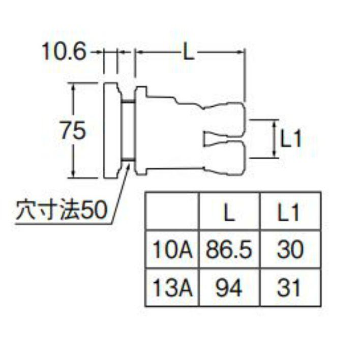 T412-12-13A 一口循環接続金具