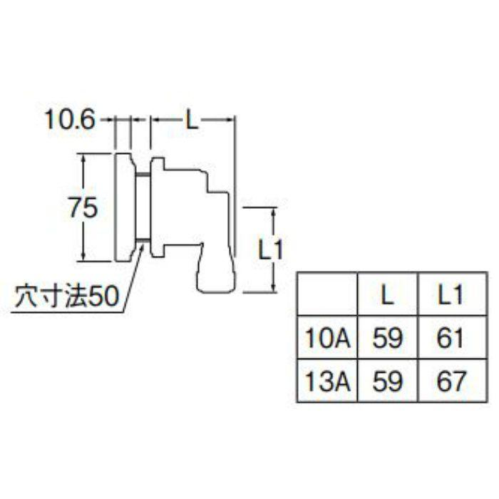 T412-131-13A 一口循環接続金具