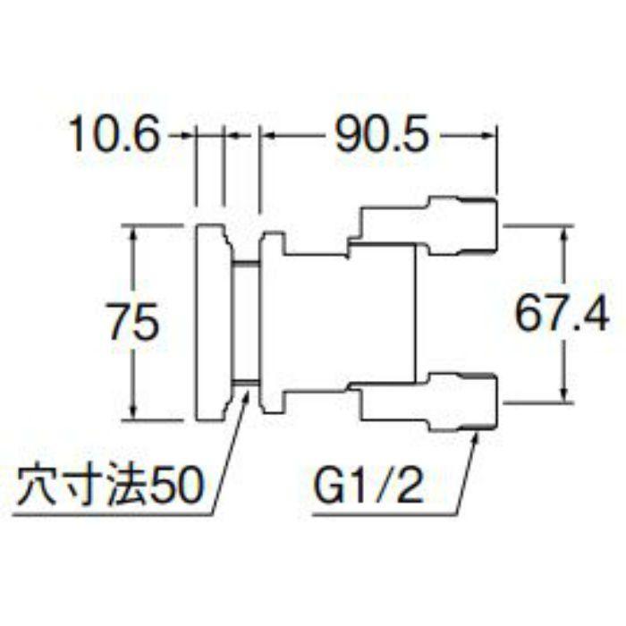 T412-30-13 一口循環接続金具